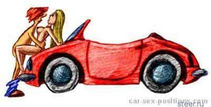 Позы для секса в автомобиле - фото 25