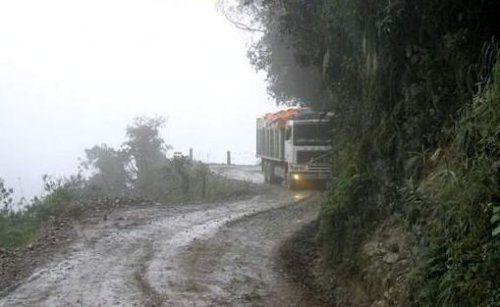 Дорога смерти в Боливии - фото 2