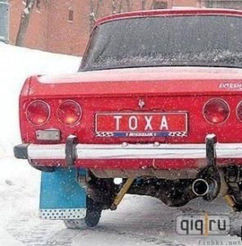 Тюнинг русского автопрома - фото 21