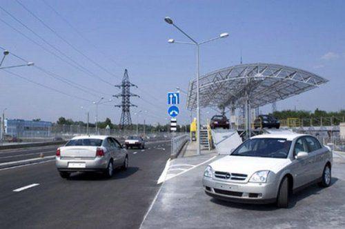 Экскурсия на завод ЗАЗ - фото 2