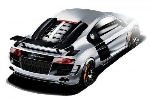 Audi представила собственный GTR - фото 2