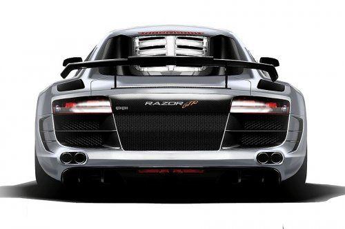 Audi представила собственный GTR - фото 4