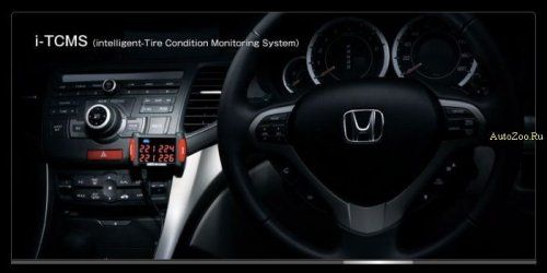 Mugen представил тюнинг пакет для Honda Accord - фото 2