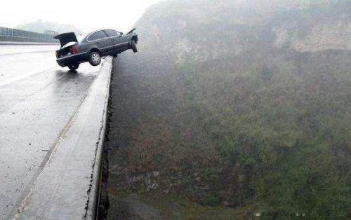 Необычные аварии - фото 4