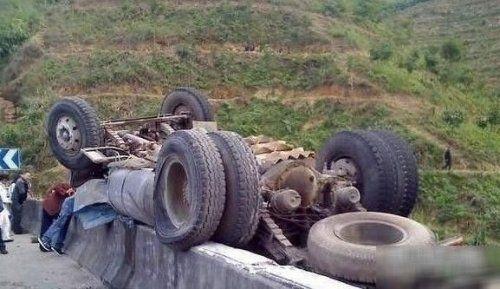 Необычные аварии - фото 9