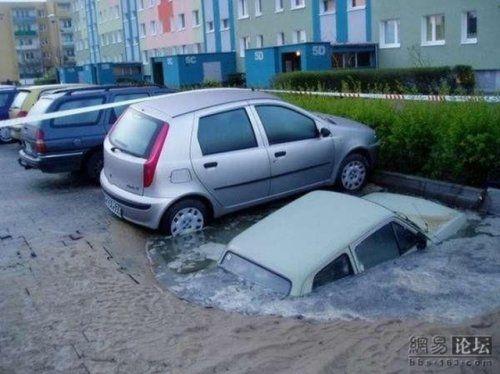 Необычные аварии - фото 7