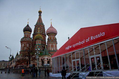Экспозиция Ё-мобиля в Москве - фото 2