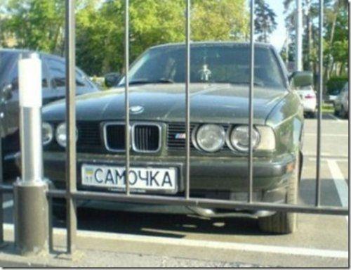 Юбилей автомобильного номера - фото 1