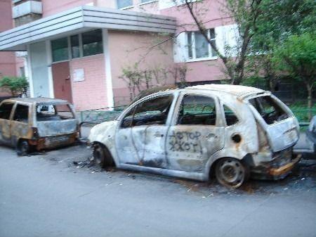 Подборка автомобильных приколов прошедшего года - фото 86