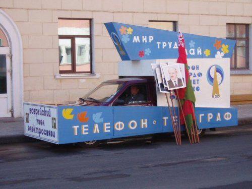 Подборка автомобильных приколов прошедшего года - фото 55