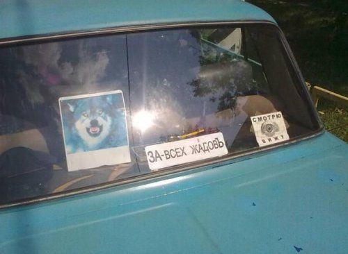 Подборка автомобильных приколов прошедшего года - фото 43