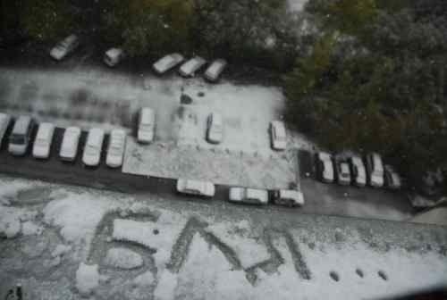 Подборка автомобильных приколов прошедшего года - фото 91