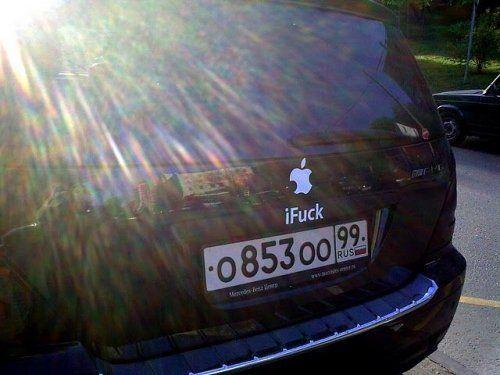Подборка автомобильных приколов прошедшего года - фото 95