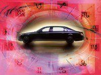 Гороскоп для водителей - кто из мира авто родился под твоим знаком Зодиака? - фото 1