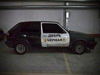 Забавные надписи на автомобилях - фото 16