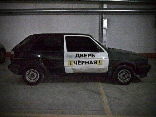 Забавные надписи на автомобилях - фото 11