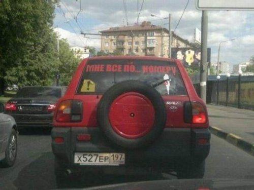 Забавные надписи на автомобилях - фото 21