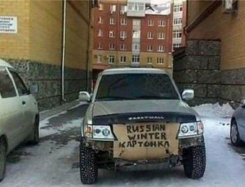 Забавные надписи на автомобилях - фото 8