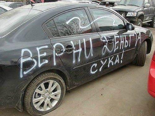 Забавные надписи на автомобилях - фото 4