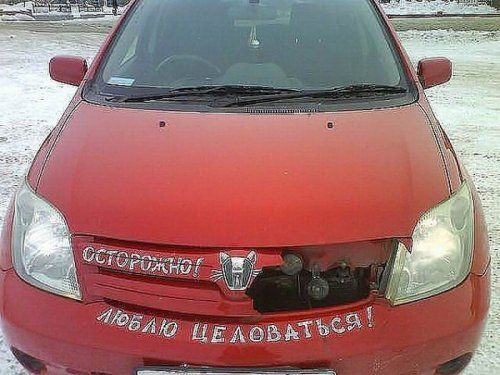 Забавные надписи на автомобилях - фото 5