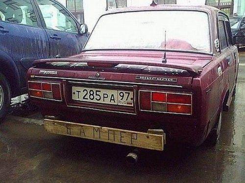 Забавные надписи на автомобилях - фото 1