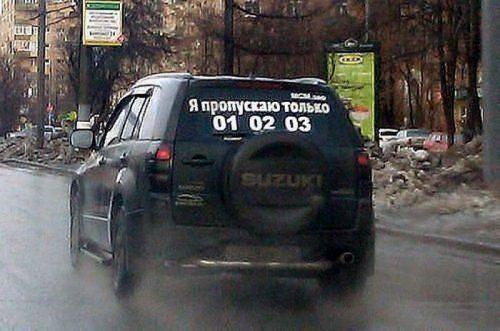 Забавные надписи на автомобилях - фото 20