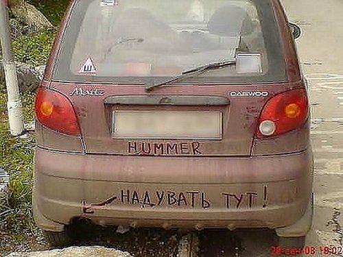 Забавные надписи на автомобилях - фото 24