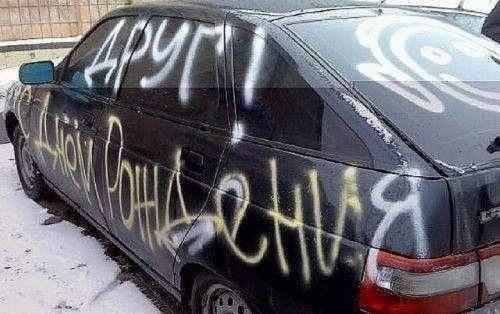 Забавные надписи на автомобилях - фото 2