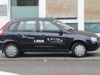 Lada Kalina - какая машина - такой и водила... - фото 2