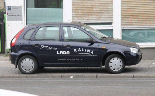 Lada Kalina - какая машина - такой и водила... - фото 1