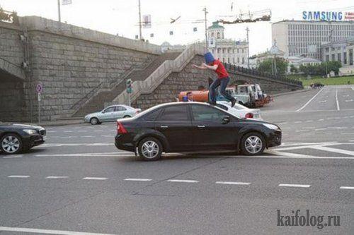 Подборка автомобильных приколов)))) - фото 34