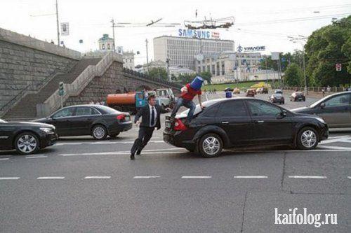 Подборка автомобильных приколов)))) - фото 18