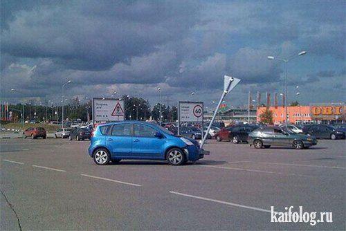 Подборка автомобильных приколов)))) - фото 37