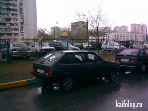 Подборка автомобильных приколов)))) - фото 40