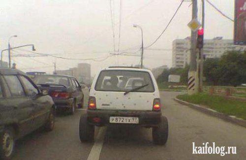 Подборка автомобильных приколов)))) - фото 42