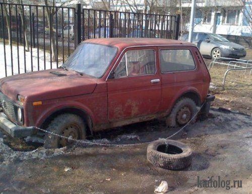 Подборка автомобильных приколов)))) - фото 2