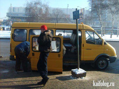Подборка автомобильных приколов)))) - фото 17