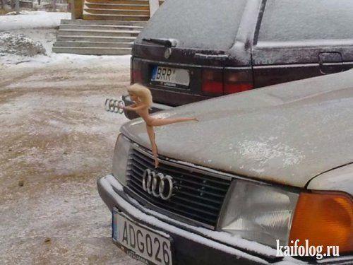 Подборка автомобильных приколов)))) - фото 47