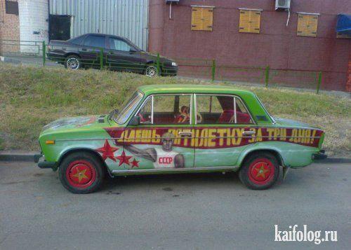 Подборка автомобильных приколов)))) - фото 8