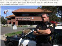 Как работает американская полиция - фото 1