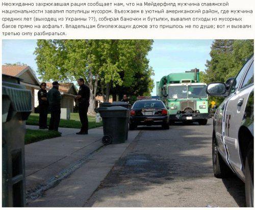 Как работает американская полиция - фото 10