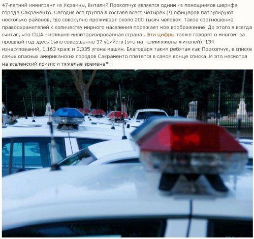 Как работает американская полиция - фото 9