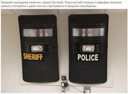 Как работает американская полиция - фото 5