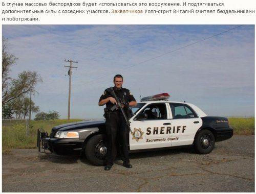 Как работает американская полиция - фото 18