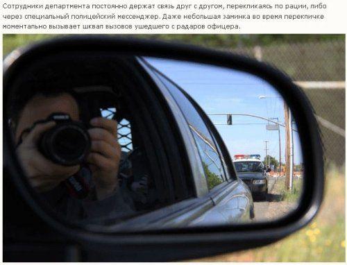 Как работает американская полиция - фото 4