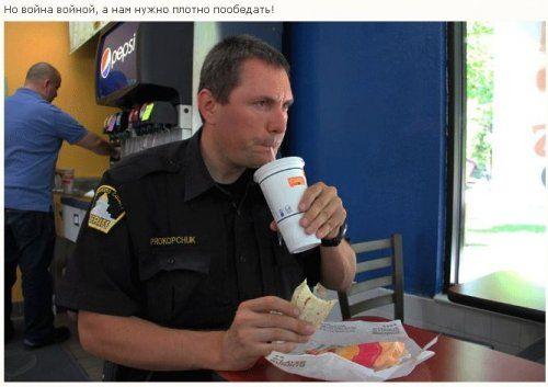 Как работает американская полиция - фото 17
