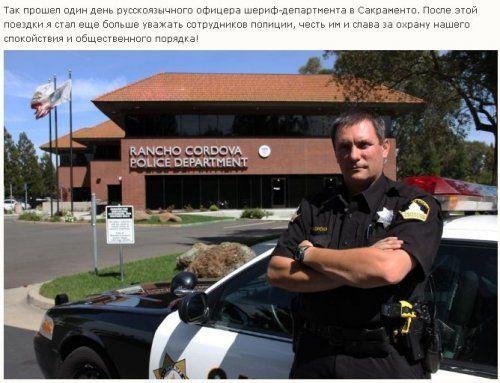 Как работает американская полиция - фото 3