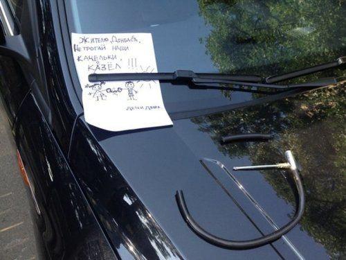 Парковка машины на детской площадке - фото 2