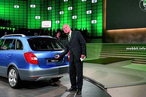 Восемь новых автомобилей от концерна Volkswagen group - фото 5