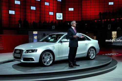 Восемь новых автомобилей от концерна Volkswagen group - фото 2